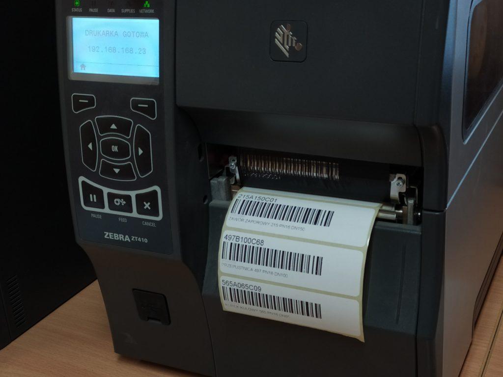 system WMS Emet-Impex